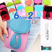 スマホ&アイフォン大小ショルダーポーチ猫と傘デザイン全5色【納期約2週間】