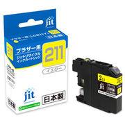 サンワサプライ リサイクルインクカートリッジLC211Y対応 JIT-B211Y