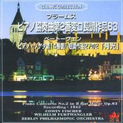 フルトヴェングラー ブラームス、ベートーヴェン:ピアノ協奏曲第2番、ピアノ・ソナタ「月光」