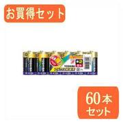 TOSHIBA TOSHIBA(東芝)単2形アルカリ電池 アルカリ1シリーズ 6本パック