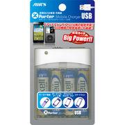 エアージェイ USBポート付乾電池式充電器 BJ-USB