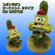 スポンジボブ オーナメント Sサイズ On Cactus