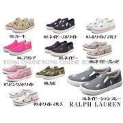 S) 【ラルフローレン】 チャイルド BAL HARBOUR REPEAT 全10色 キッズ&ジュニア