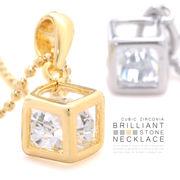 ▼MAGGIO▼【ブリリアントカット】宝石のような輝きのキューブ♪ ブリリアントストーンネックレス