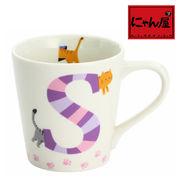 「にゃん屋」★猫アルファベットマグカップ S(1個箱入り)