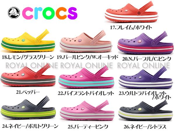 S) 【クロックス】 11016 クロックバンド 全10色 メンズ&レディース