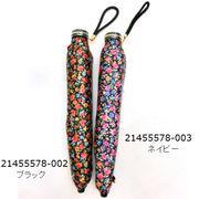 【日本製】【雨傘】【折りたたみ傘】日本製ポリエステルサテンジャガード生地コンパクト折畳傘
