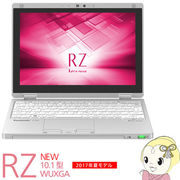 CF-RZ6ADFQR パナソニック Let's note RZ6 10.1型2in1パソコン [シルバー/SSD 128GBモデル]