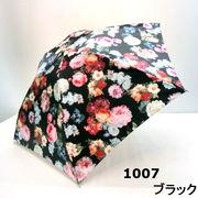 【折りたたみ傘】【日本製】ポリエステルサテンフラワー柄日本製超軽・超短丸ミニ折傘