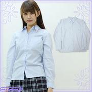 ■送料無料■長袖シャツ単品 色:サックス サイズ:M/BIG