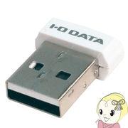 アイ・オー・データ 11ac対応 5GHz専用Wi-Fi 無線LAN USBアダプター WHG-AC433UM