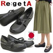 【再販売】【再入荷】 厚底フラット靴 リゲッタ 日本製 オフィス ラウンドトゥ クロスベルト