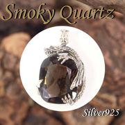 ペンダント / 44-0425  ◆ Silver925 シルバー ペンダント ドラゴン 龍   スモーキークォーツ N-402