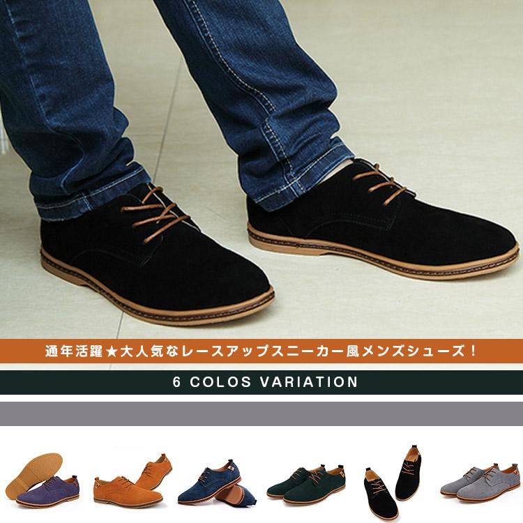 靴 メンズ ビジネスシューズ 紳士靴 デッキシューズ カジュアル