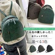 リュック ミニリュック リュックサック レディースバッグ クロコ レザーバッグ 鞄 レディース鞄 旅