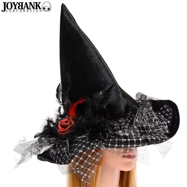 halloween sale・魔女帽子 薔薇&ラメチュール【ソフト/ウィッチハット/ハロウィン】