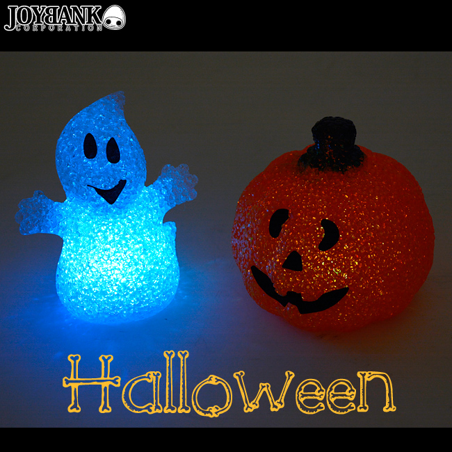 halloween sale・光るハロウィン飾り 置物【ライト/おばけ/妖怪/インテリア雑貨】