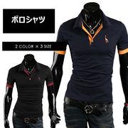 ポロシャツ Tシャツ カットソー 半袖 胸刺繍 ゴルフウェア トップス カジュアル メンズファッション
