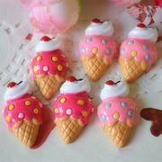 DIYデコレーション イチゴアイスクリーム 人気DIYパーツ - デコパーツ 手芸 クラフト 生地 材料   全2色