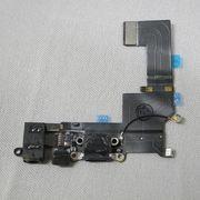 iPhone 5s イヤホン+ライトニングコネクタケーブル (ブラック) 黒 アイフォーン 新品