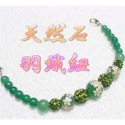 天然石 羽織紐 和装小物 帯飾り アベンチュリン 和柄 桜 着物 ハンドメイド 日本製 HH