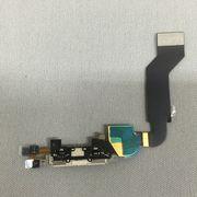 iPhone 4S ドックコネクタ(ホワイト) 白 アイフォーン Apple 新品 ドックコネクタ