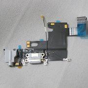 iPhone 6 イヤホン+ライトニングコネクタケーブル (グレー) 灰 アイフォーン 新品