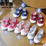 夏新品★★  ファッション シューズ★  キッズ靴 運動シューズ★21-30