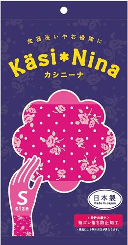 カシニーナ スウィートピンク S 【 オカモト 】 【 炊事手袋 】