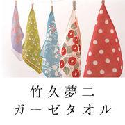 竹久夢二 ガーゼタオル (アソート) レディース たおる ハンカチ コットン レトロ モダン 雑貨