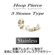 ステンレス★フープピアス(3ストーン)★SK-Trade