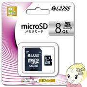 L-8MS10 LAZOS リーダーメディアテクノ microSDHCメモリーカード 8GB CLASS10