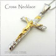 ステンレス ネックレス クロス 十字架 シルバー ゴールド レディース メンズ アクセサリー