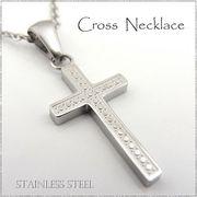 ステンレス ネックレス クロス 十字架 シルバーレディース メンズ アクセサリー