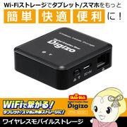 PTW-SDISK1 プリンストン ワイヤレスモバイルストレージ Digizo ShAirDisk