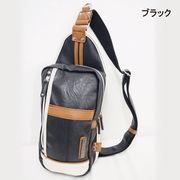 【2017新作】カラーPU切替 タテ型 ボディーバッグ
