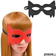 キャットモチーフアイマスク 2color【仮面/猫モチーフ/ハロウィン】【2点までゆうメール便可能】