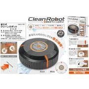 「掃除機」吸引式クリーンロボット