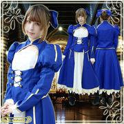 ■送料無料■ 青き剣の騎士セット 色:青 サイズ:M/BIG ●Fate/stay night・セイバー●