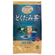 徳用60包 どくだみ茶
