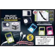液晶付きMP3ミュージック クリッパー