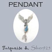 ペンダント-11 / 4-4050-5 ◆ Silver925 シルバー ペンダント & ネックレス イーグル ターコイズ