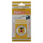 スマホ電磁波防止シート/福岡ソフトバンクホークス