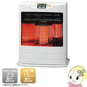 【寒冷地向け】 FR-V5501-W トヨトミ FF式ストーブ (木造15畳まで/コンクリート23畳まで)