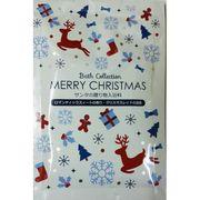 入浴剤 クリスマス・サンタの贈り物入浴料 /日本製