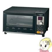 ET-GM30-BZ 象印 オーブントースター[こんがり倶楽部] マットブラック