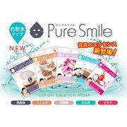 Pure Smile(ピュアスマイル)  エッセンス/フェイスマスク