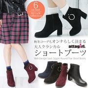 【即納】【秋冬新作】6cm チャンキーヒール リングデザイン ショートブーツ(45-114)