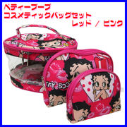 ベティーブープ コスメティックバッグ3Pセット 【 レッド/ピンク 】