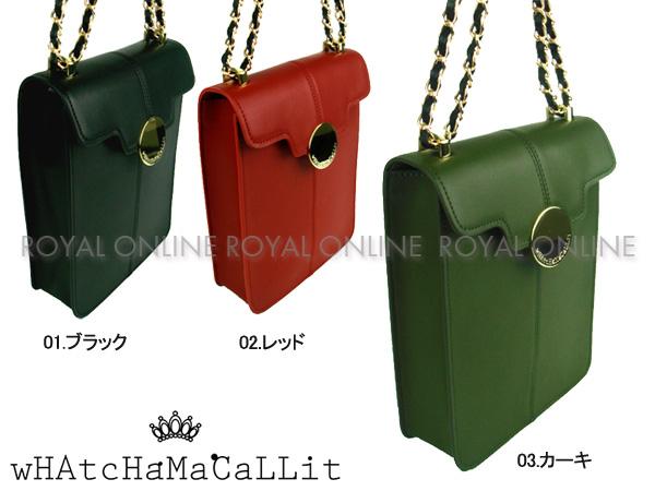 【ワチャマコリ】 WM-030 チェーン レザー バッグ ショルダー 全3色 レディース